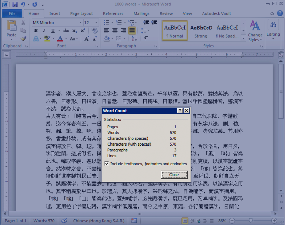 Chinese word count in ms word